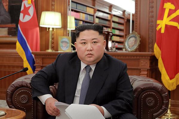 북한 김정은 국무위원장의 신년사