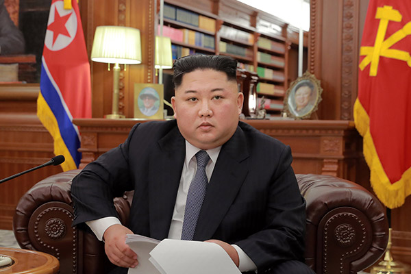 Kim Jong-un's New Year's Message