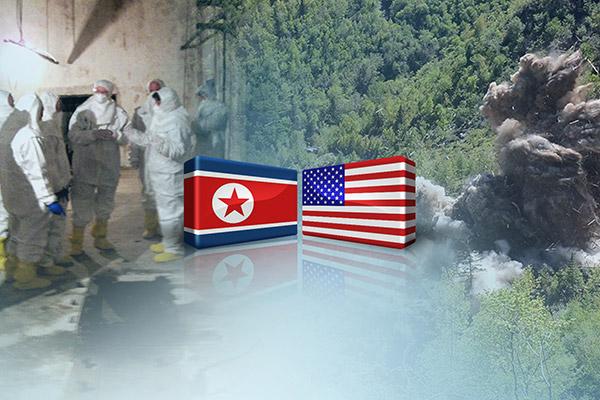 정상간 친서교환 등 급물살 타고 있는 북미 비핵화 대화