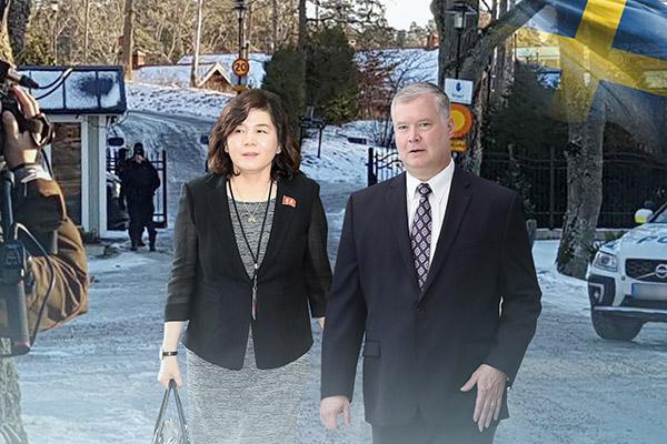 محادثات العمل بين كوريا الشمالية والولايات المتحدة في السويد