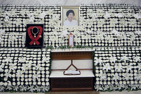 已故韩国前第一夫人李姬镐女士的人生历程
