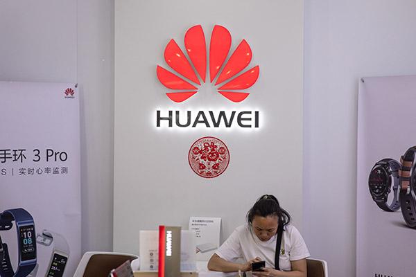 Le géant chinois Huawei impliqué dans la construction d'un réseau mobile en Corée du Nord