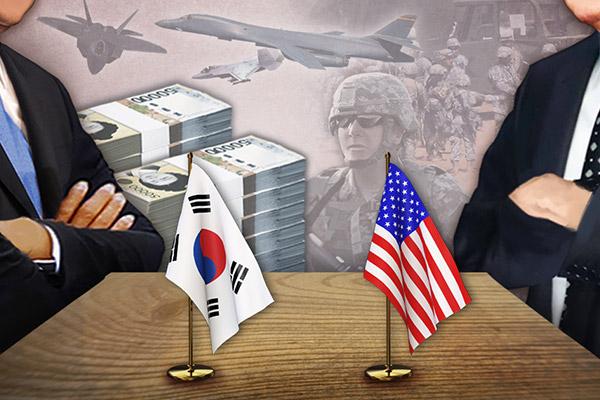 Người đứng đầu Lầu Năm Góc đến thăm Hàn Quốc