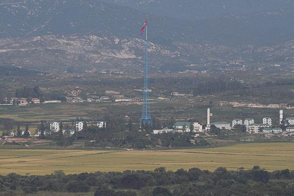 Peringatan Satu Tahun Deklarasi Pyongyang