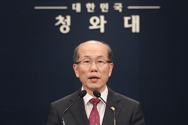 韩日两国就协议内容争论不休