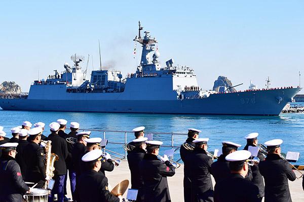 호르무즈 해협 일대에 청해 부대를 파견하기로 한 한국 정부의 결정