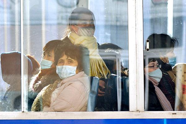 Auswirkung von Covid-19 auf die Lage auf der koreanischen Halbinsel