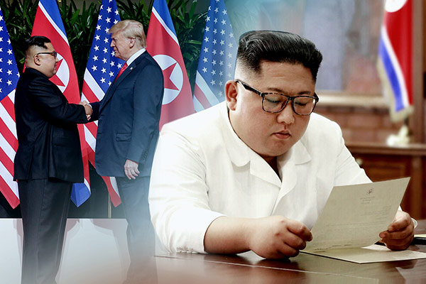 북한이 최근 대미협상국장 명의로 내놓은 담화 내용과 의도