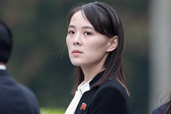 北韩劳动党中央委员会第一副部长金与正的地位与形象
