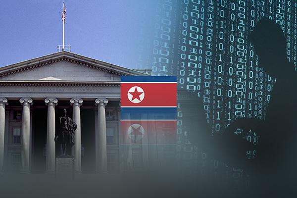 北韓のハッキングについて