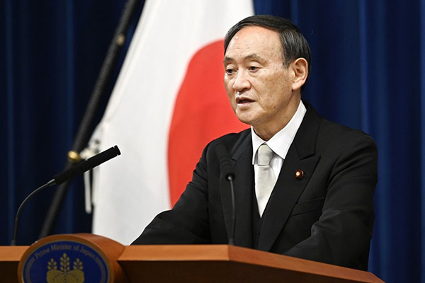N. Korea-Japan Relations after Suga's Inauguration