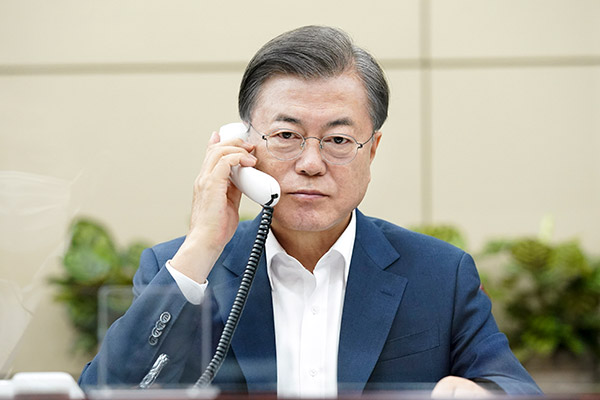 Seoul Gov't Moves to Revive Korean Peninsula Peace Process