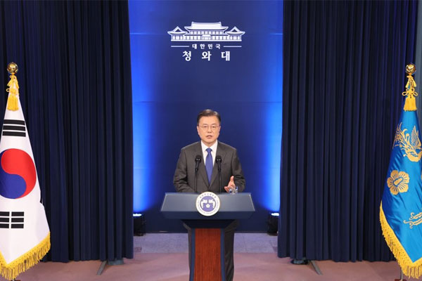 Upaya pemerintahan Moon untuk mendorong proses perdamaian di Semenanjung Korea selama 4 tahun terakhir