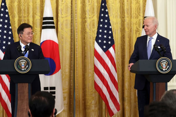KTT Bilateral antara Presiden Moon dan Presiden Biden