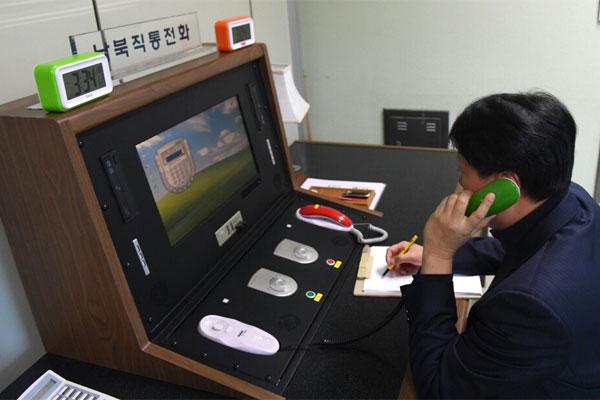 Restauration des lignes de communication entre les deux Corées