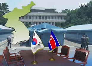 Bulan Agustus nampaknya menjadi titik tolak pada hubungan antara Korea Selatan dan Utara