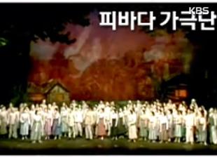 Anggota elit Korea Utara melarikan diri dari negara komunis