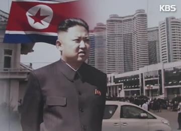 Spekulasi kesehatan pemimpin Korea Utara