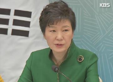 Cetak biru masa depan bagi unifikasi Korea dari Komisi Persiapan Unifikasi