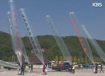 韩国民间团体向北韩放飞传单气球对南北韩关系造成的影响