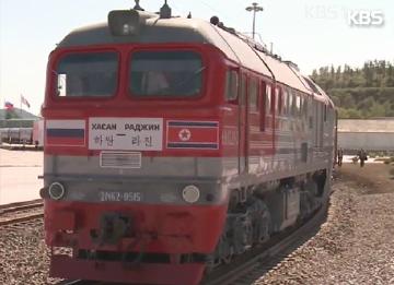 Korea Selatan impor batu bara Rusia melewati Korea Utara