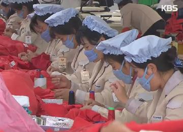 Korut revisi aturan gaji di Kawasan Industri Gaeseong
