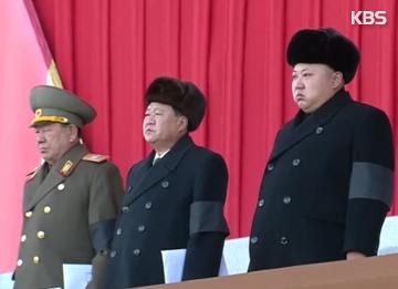 3 tahun pertama rezim Kim Jong-un