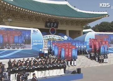 Peringatan 7 tahun tenggelamnya kapal Chenoan