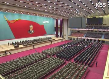 Korut merayakan ulang tahun Kim Il-sung ke-103