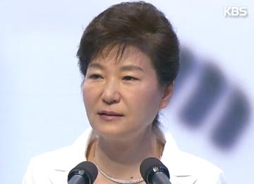 Park sampaikan tawaran positif perbaikan hubungan dengan Pyongyang