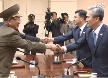 南北韩高级别会谈达成协议