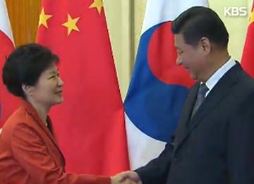 Park Geun-hye participe aux célébrations des 70 ans de la victoire chinoise contre l'agression japonaise