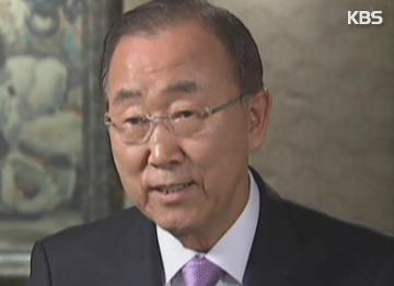 U.N. Chief Ban Ki-Moon's Possible Visit to N. Korea