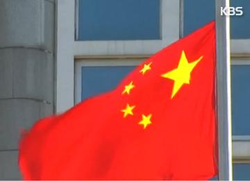 Efek potensial atas penangguhan pasokan minyak Cina ke Korut