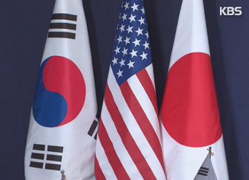 Regional Diplomacy after N. Korea's Fourth Nuclear Test