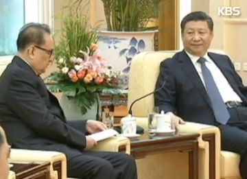 Hubungan Strategis antara Korut dan Cina