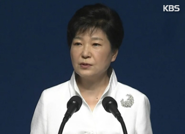 Park Urges N. Korea to Join New Era of Unification