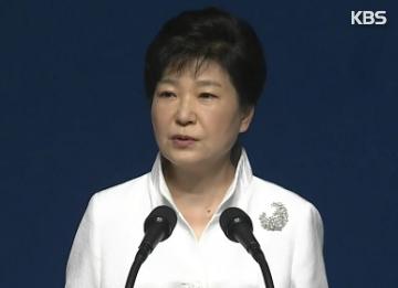 Park Geun-hye enjoint les nord-Coréens à entrer dans l'ère de la réunification