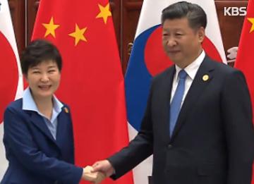 Pertemuan Tingkat Tinggi antara Korsel - Cina