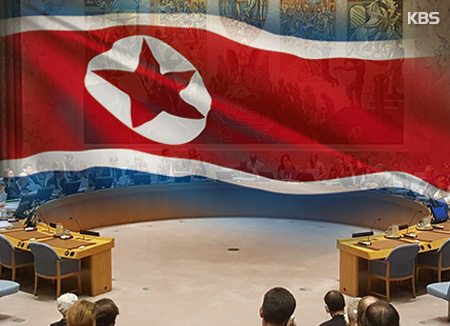 UNSC Adopts New Sanctions against N. Korea