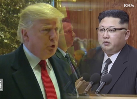 US Sanctions NK Officials over Human Rights Abuses