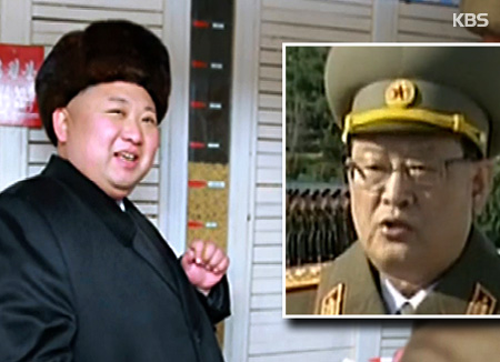 Head of N. Korean Spy Agency Dismissed