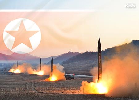 Korea Utara menembakkan 4 unit rudal balistik