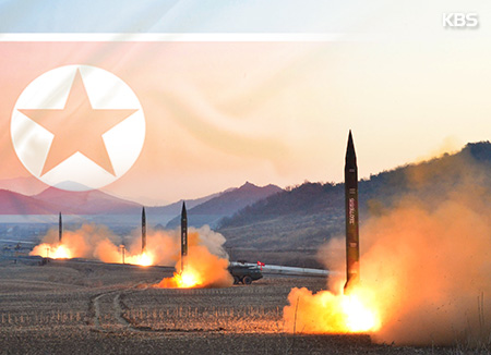 N. Korea Fires Four Ballistic Missiles