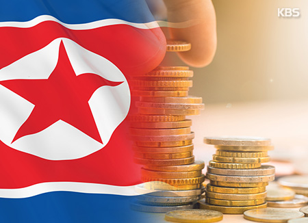 N. Korea Seeks Foreign investment amid International Sanctions