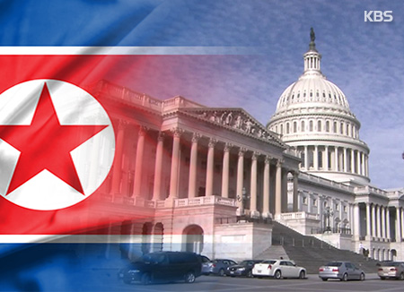 U.S. House Committee Passes a Set of Bills against N. Korea