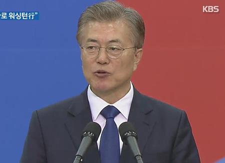 Dès sa prise de fonction, Moon Jae-in met en avant la diplomatie
