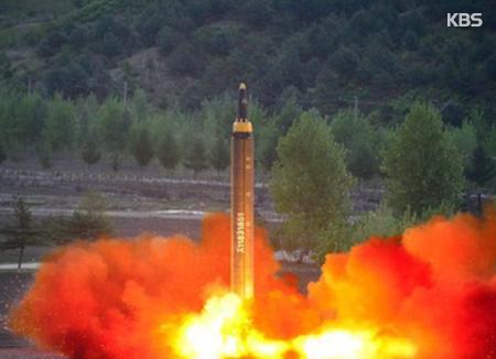 La Corée du Nord procède à un nouveau tir de missile ballistique