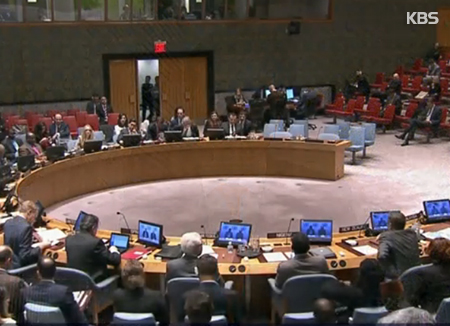 UN Security Council Adopts New North Korean Resolution