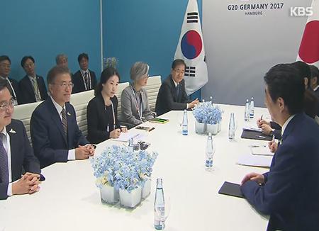 رؤية الرئيس مون جيه إين لتحقيق السلام بين الكوريتين